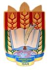 Кіцманський коледж Подільського державного аграрно-технічного університету