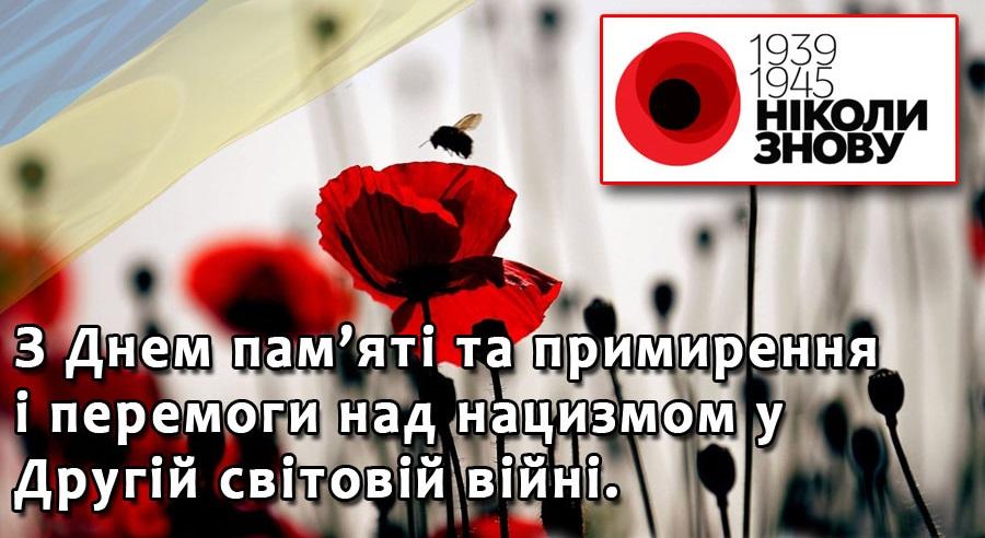 http://kizman-tehn.com.ua/wp-content/uploads/2016/05/20160506-21.jpg