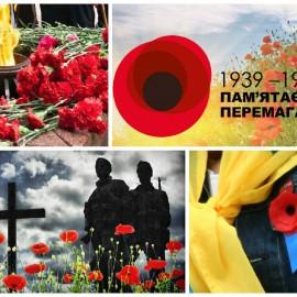 З Днем пам'яті та примирення і перемоги над нацизмом у Другій світовій війні
