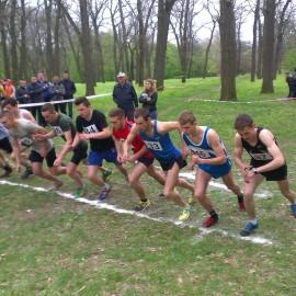 Всеукраїнські спортивні ігри з легкоатлетичного кросу