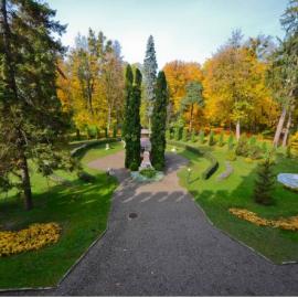 Екскурсія в ботанічний сад ЧНУ