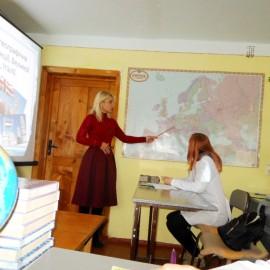 Відкрите заняття з дисципліни «Економічна і соціальна географія світу»