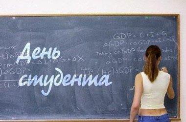17 листопада – День студента