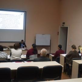 Засідання обласного методичного об'єднання викладачів географії