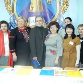 Відбулося обласне методичне об'єднання викладачів української філології