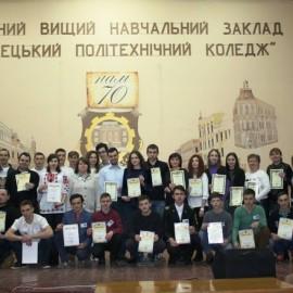ІІ (обласний) етап Х Всеукраїнської олімпіади з інформатики та комп'ютерної техніки