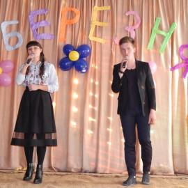 Урочистий концерт присвячений Міжнародному жіночому дню