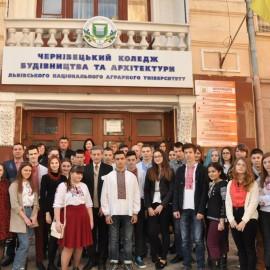 Відбувся ІІ (обласний) етап Всеукраїнської олімпіади з математики