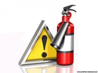 Правила дій при пожежі