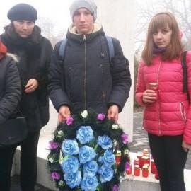 День пам'яті жертв Голодомору та політичних репресій