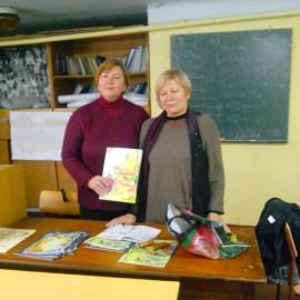 Зустріч з письменницею Савченко-Гнатюк, присвячена   Дню української писемності та мови