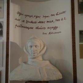 Ольга Кобилянська – письменниця Буковини