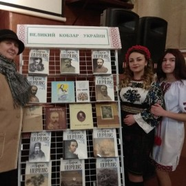 Конкурс читців до дня народження Т.Г.Шевченка