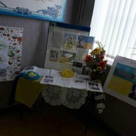 Борець за вільну Україну
