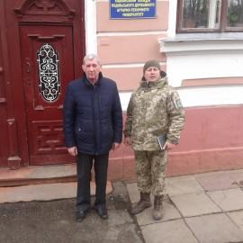 Зустріч з старшим офіцером прикордонної служби