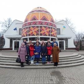 Екскурсія в Коломийський  музей «Писанка»