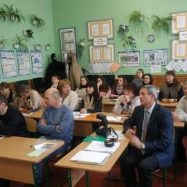 Засідання обласного методичного об'єднання викладачів математики