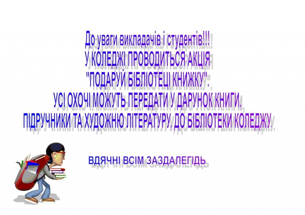 AKTSIYA-1-1024x724