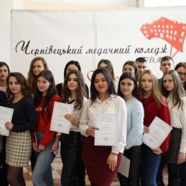 ІІ (обласний) етап ІХ Всеукраїнської олімпіади з української мови серед студентів закладів вищої освіти Чернівецької області