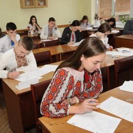 Відбувся II етап ХІІ Всеукраїнської олімпіади з  математики