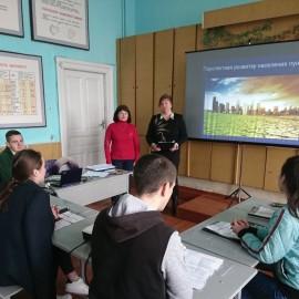 Засідання гуртка з дисципліни «Землеустрій населених пунктів»