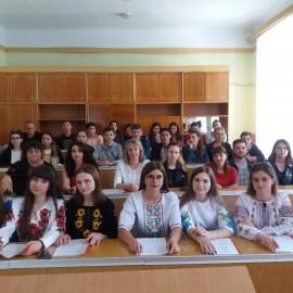Студентська науково-практична конференція