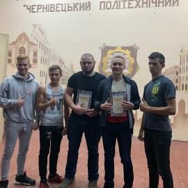 ХV  обласні спортивні  іграх   студентів коледжів і технікумів Чернівецької області