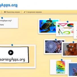 Як створити вправи на ресурсі LearningApps.org