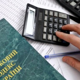 Зміни і нововведення при сплаті податків у 2021 році