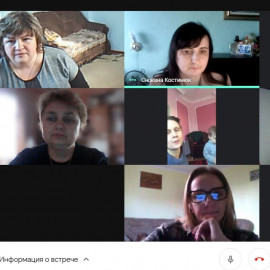 Батьківські збори в режимі онлайн
