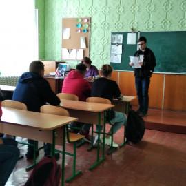 Студенти про перспективи української євроінтеграції